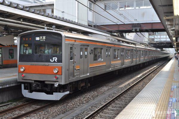 205系電車 M25編成(京葉車両センター)2013/07/26 八王子