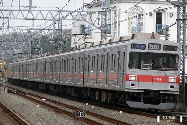 東急9000系 9012F