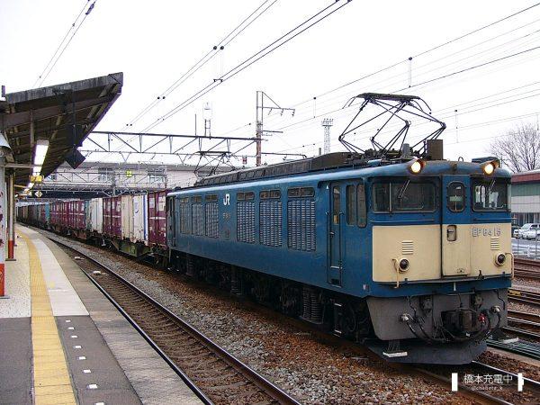 EF64形電気機関車 EF64 15/2005-01-27 八王子