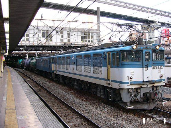 EF64形電気機関車 EF64 43/2005-02-01 立川
