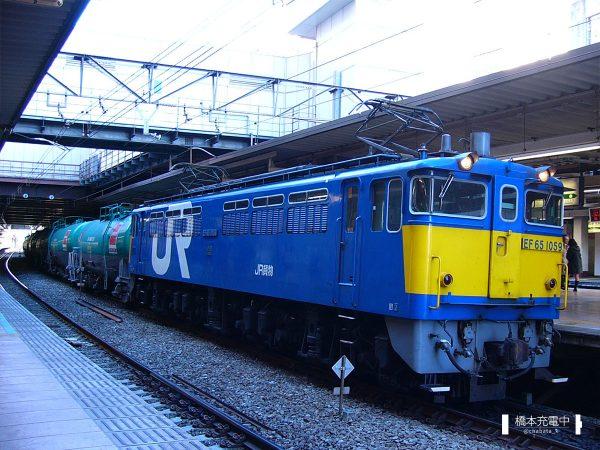 EF65形電気機関車 EF65 1059/2005-02-01 立川 試験塗装機