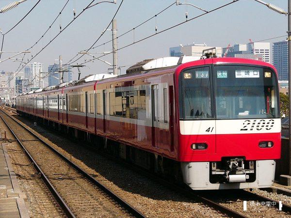 京急2100形 2141編成/2005-02-28 立会川
