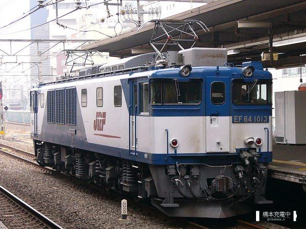 EF64形電気機関車 EF64 1013/2005-03-11 立川