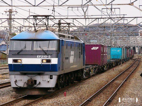 EF210形電気機関車 EF210-3/2005-03-28 府中本町