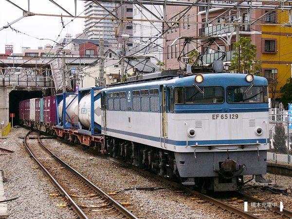 EF65形電気機関車 EF65 129/2005-03-28 府中本町