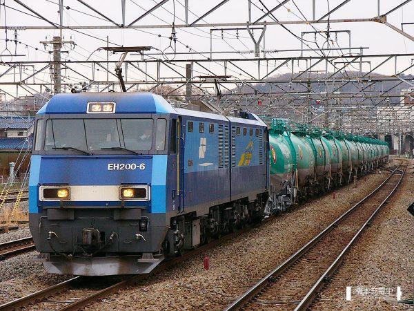 EH200形電気機関車 EH200-6/2005-03-28 府中本町