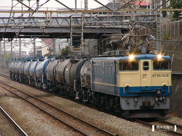 EF65形電気機関車 EF65 1038/2005-03-31 新秋津
