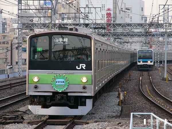 205系電車 4編成(東京総合車両センター)/2005-04-06 秋葉原「ありがとう205系」ヘッドマーク