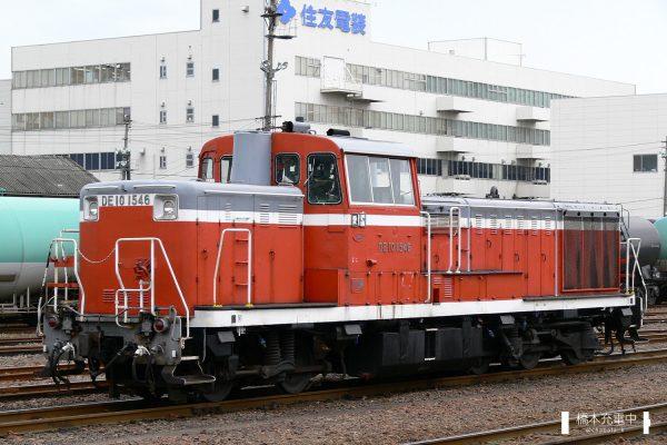 DE10形ディーゼル機関車 DE10 1546/2006-01-04 四日市