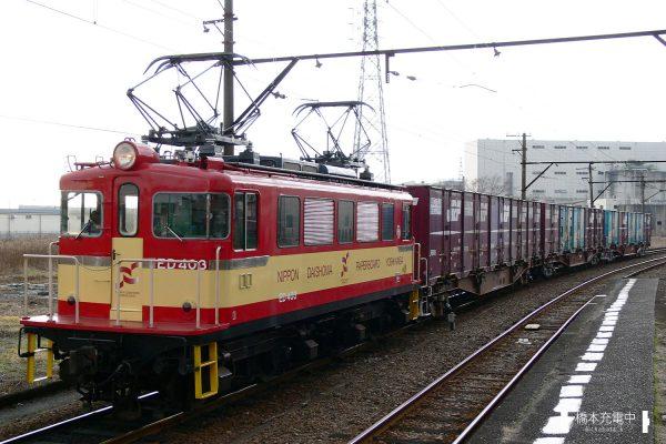 岳南鉄道ED40形 ED403/2006-01-17 比奈