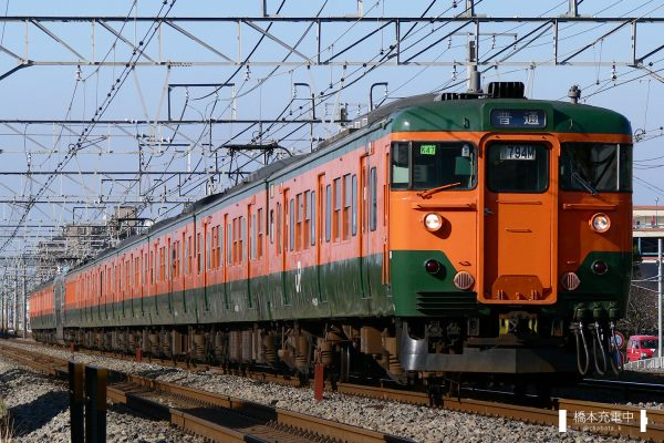 113系電車 K47編成(国府津車両センター)/2006-01-17 辻堂-藤沢