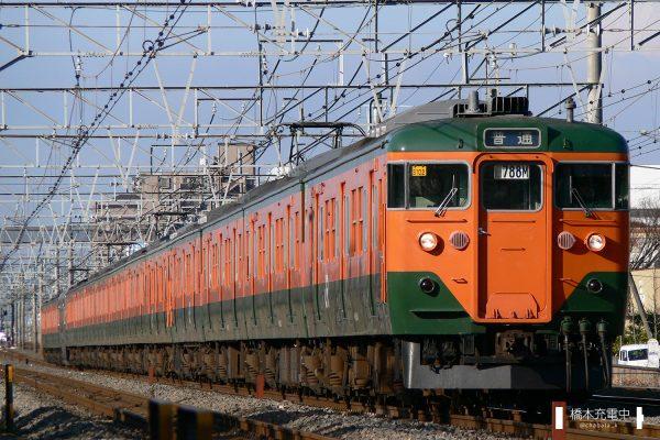 113系電車 S102編成(国府津車両センター)/2006-01-17 辻堂-藤沢
