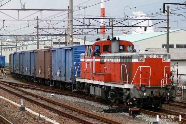 DE10形ディーゼル機関車 DE10 1518/2006-01-17 吉原