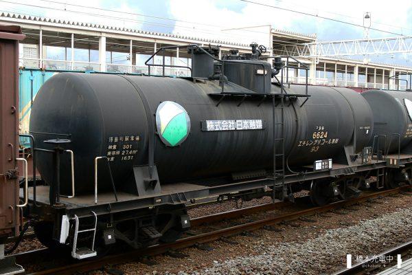タキ6600形貨車 タキ6624/2006-01-17 吉原
