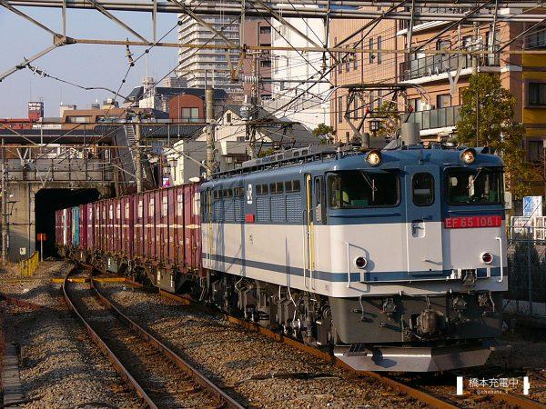 EF65形電気機関車 EF65 1081/2006-01-27 府中本町