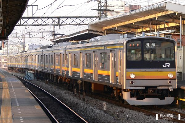 205系電車 6編成(中原電車区)/2006-01-30 尻手