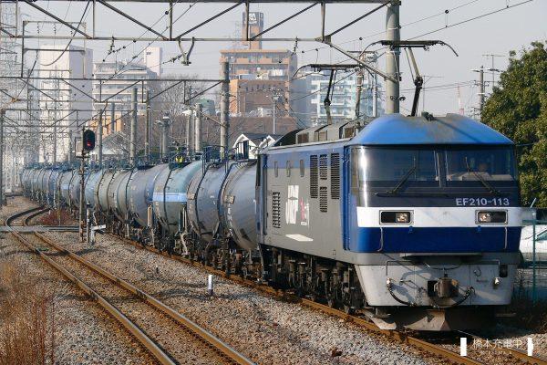 EF210形電気機関車 EF210-113/2006-01-30 川崎新町
