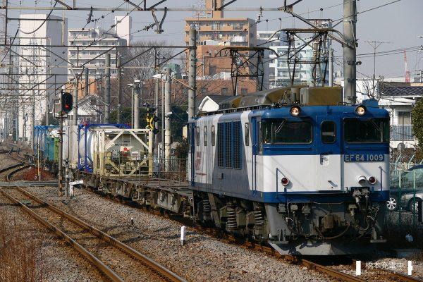 EF64形電気機関車 EF64 1009/2006-01-30 川崎新町