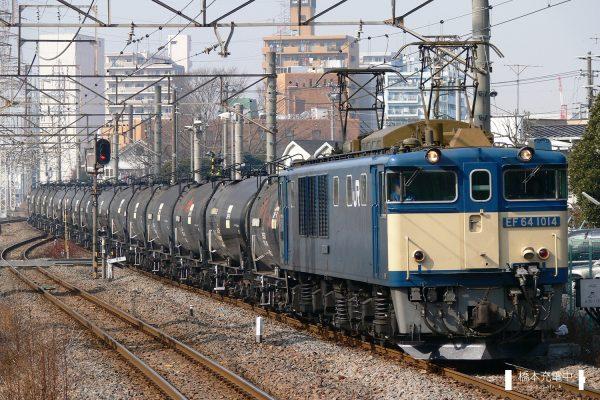EF64形電気機関車 EF64 1014/2006-01-30 川崎新町 米タン用タキを牽引