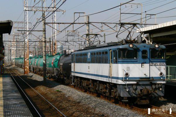 EF65形電気機関車 EF65 1005/2006-01-30 川崎新町