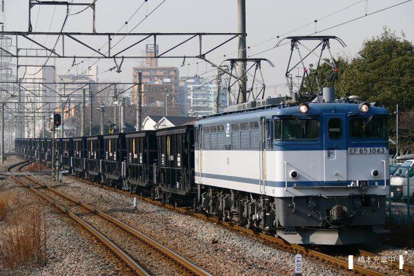 EF65形電気機関車 EF65 1043/2006-01-30 川崎新町 ホキ10000を牽引