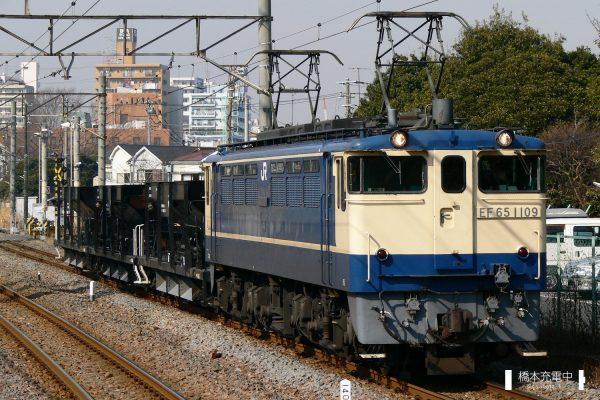 EF65形電気機関車 EF65 1109/2006-01-30 川崎新町 ホキ800を牽引