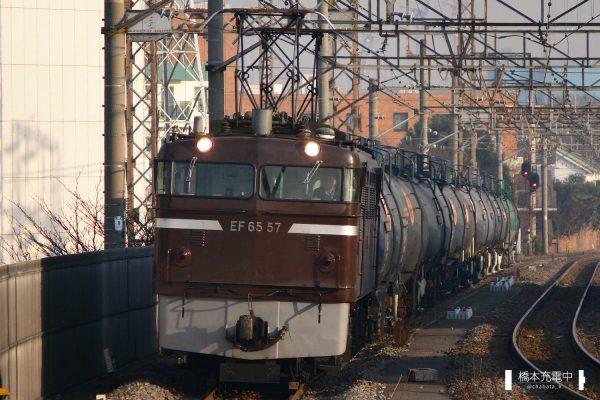 EF65形電気機関車 EF65 57/2006-01-30 八丁畷