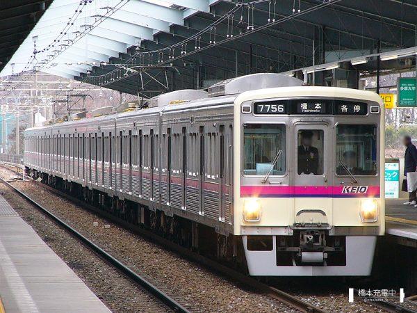 京王7000系 7706F/2006-02-06 若葉台