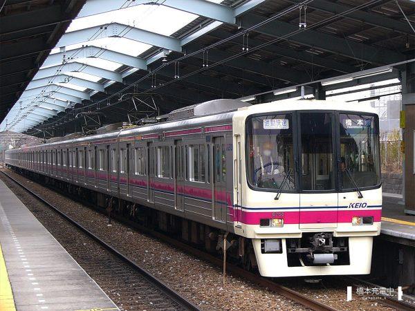 京王8000系 8713F/2006-02-06 若葉台