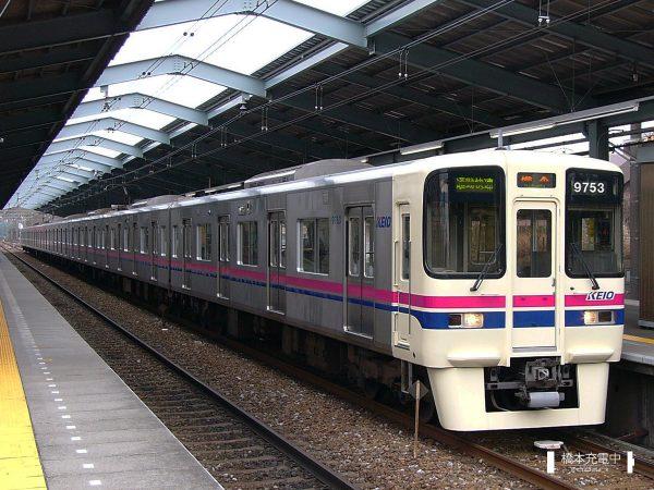 京王9000系 9703F/2006-02-06 若葉台