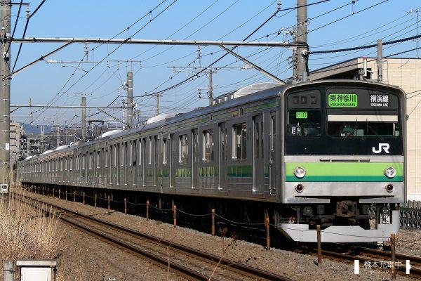 205系電車 H10編成(鎌倉車両センター)/2006-02-11 相原-橋本
