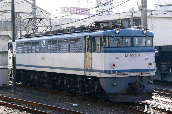 EF65形電気機関車 EF65 506/2006-02-14 八王子