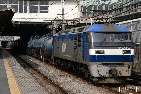 EF210形電気機関車 EF210-2/2006-02-23 府中本町