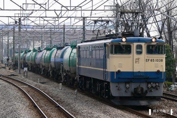 EF65形電気機関車 EF65 1038/2006-02-23 府中本町