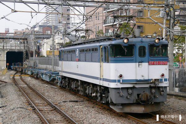 EF65形電気機関車 EF65 1070/2006-02-23 府中本町