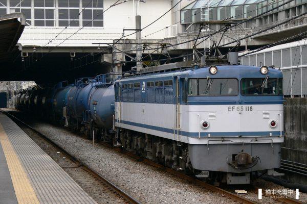 EF65形電気機関車 EF65 118/2006-02-23 府中本町