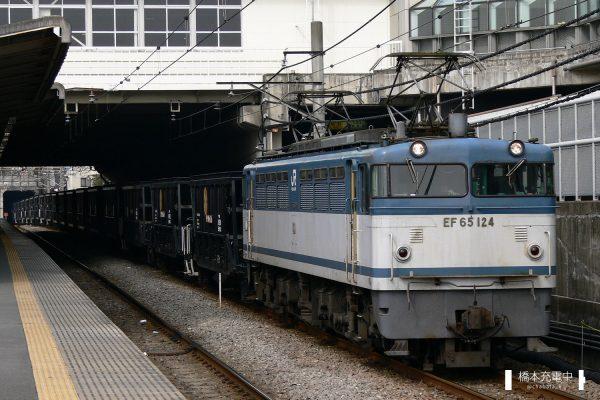 EF65形電気機関車 EF65 124/2006-02-23 府中本町