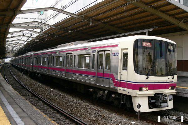 京王8000系 8807F/2006-02-23 聖蹟桜ヶ丘