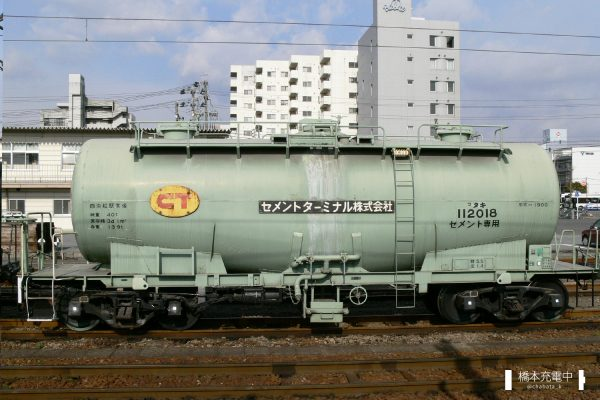 タキ1900形貨車 タキ112018/2006-03-14 四日市 セメントターミナル