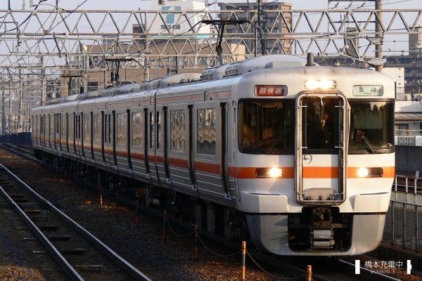313系電車 Y5編成(大垣車両区)/2006-03-15 尾張一宮