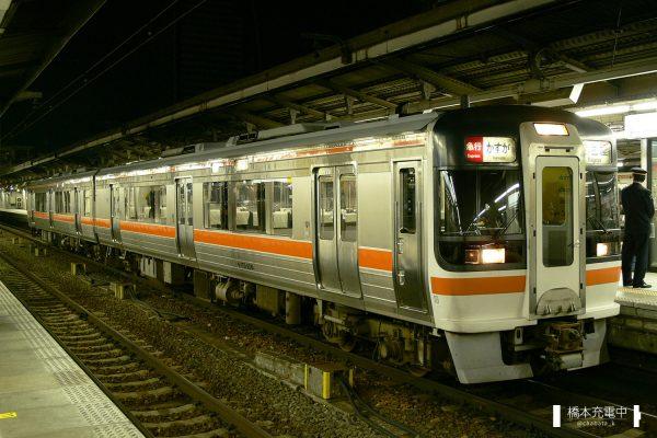 キハ75形気動車 キハ75-206+キハ75-306/2006-03-15 キハ75-206側 急行かすが