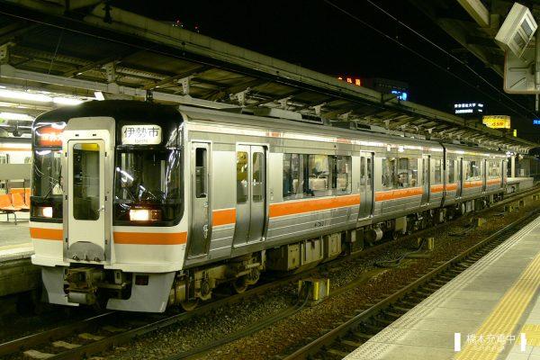 キハ75形気動車 キハ75-3以下2連/2006-03-15 名古屋