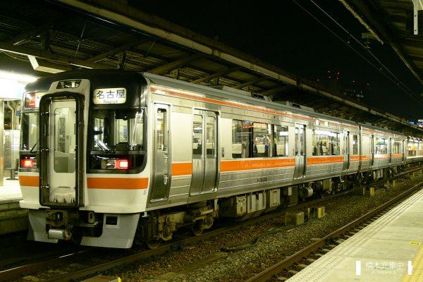 キハ75形気動車 キハ75-206+キハ75-306/2006-03-15 キハ75-306側 急行かすが