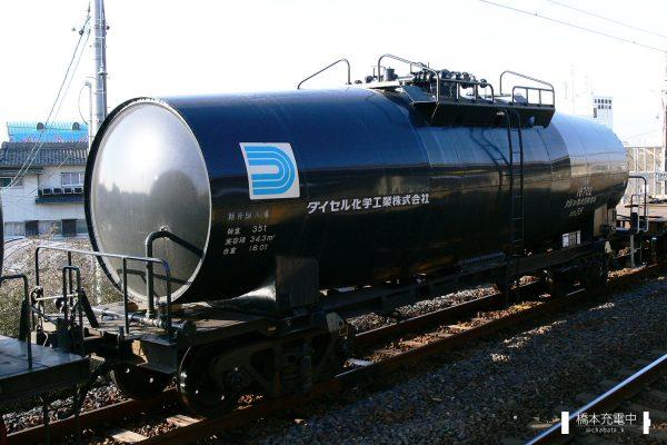タキ18700形貨車 タキ18702/2006-03-15 穂積
