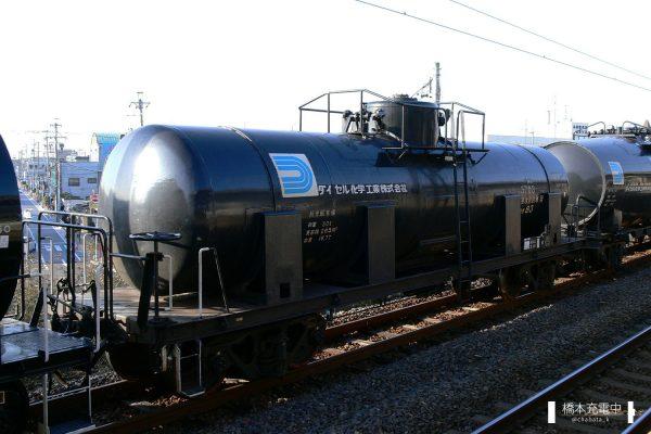タキ3700形貨車 タキ3703/2006-03-15 穂積