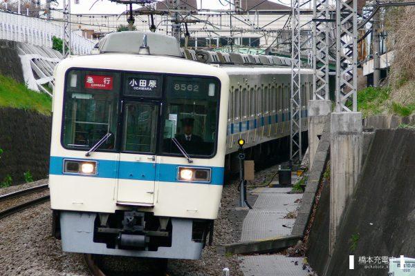 小田急8000形 8262×6編成/2006-03-24 百合ヶ丘-新百合ヶ丘