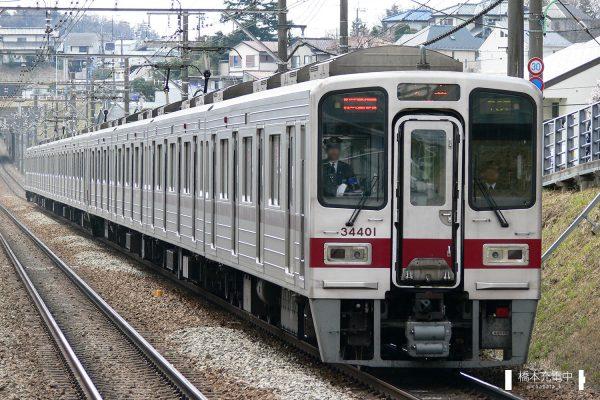 東武30000系 31401F/2006-03-24 つくし野