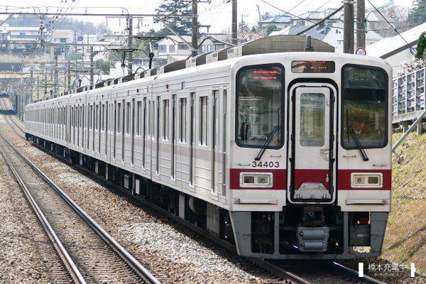 東武30000系 31403F/2006-03-16 つくし野