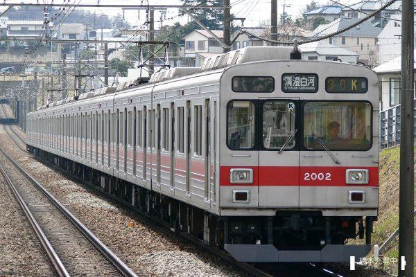 東急2000系 2002F/2006-03-24 つくし野