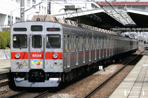 東急8500系 8634F/2006-03-24 つくし野 「TOQ-BOX」